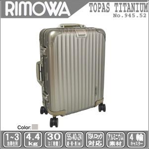 トパーズチタニウム(topas titanium) 945.52