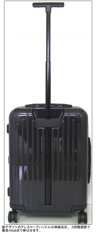 リモワサルサエアーSALSA AIR 828.52 ネイビーブルー