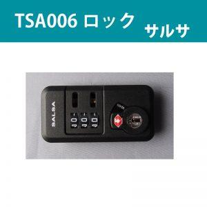 サルサTSA006 3連コンビネーションロック
