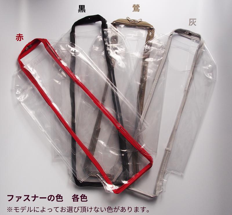 スーツケースカバー-ファスナー各色