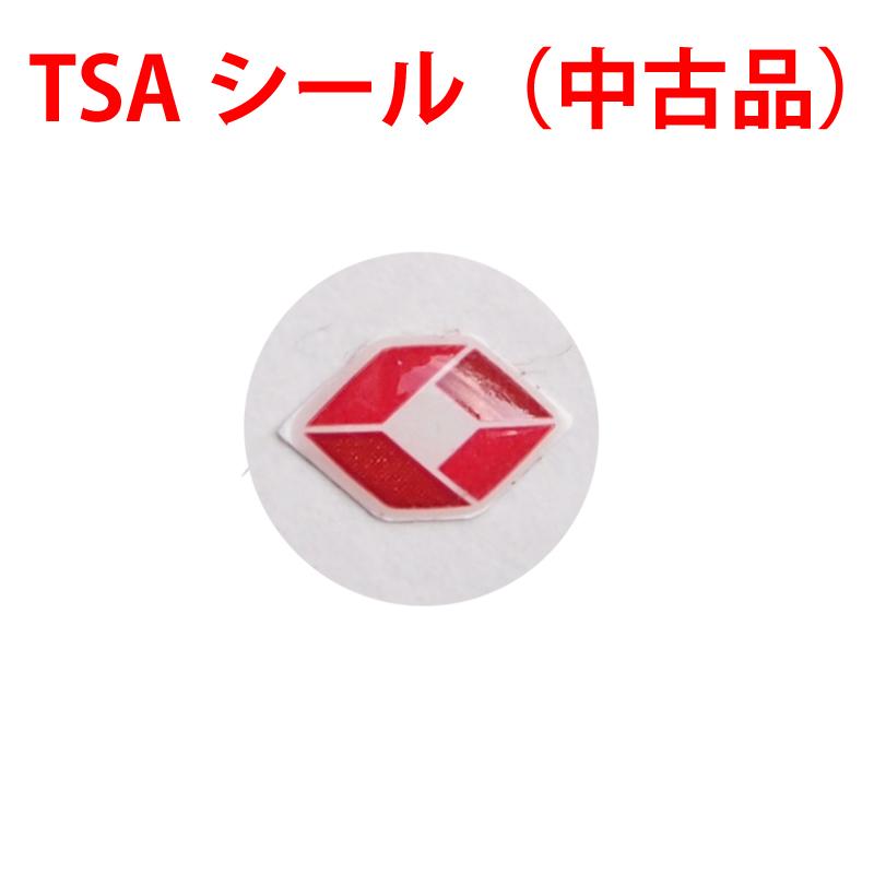 リモワのTSAロックに付いている赤いTSAマークシール